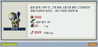 s-200911221330143a0.jpg