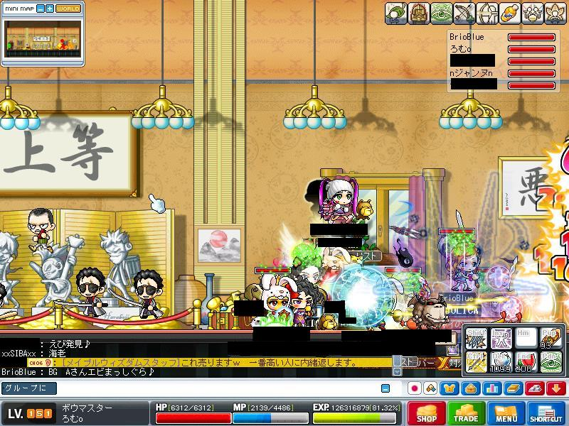 Maple090926_230912.jpg