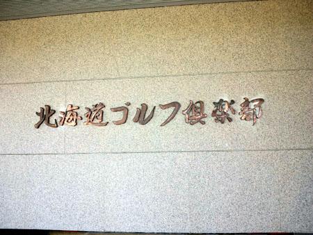 2011090802