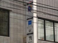 2011年竹尾セミナー1