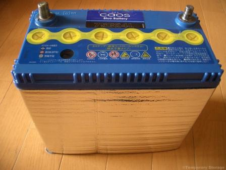 Blue Battery caos バッテリー 断熱