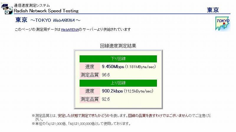 家電・PC no..36.32.27.22.17 【Temporary Storage】
