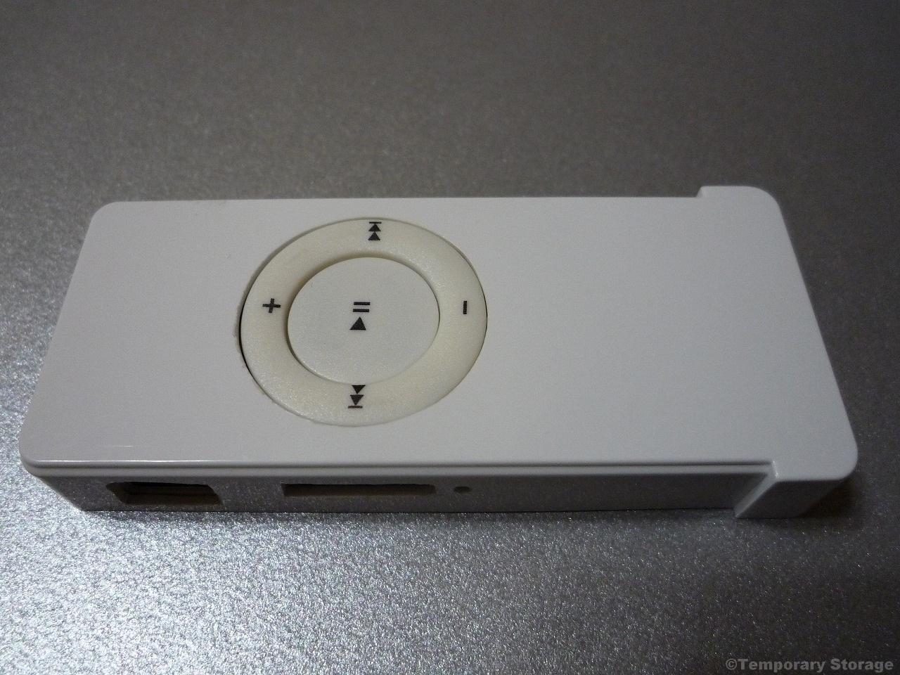 FRISK MP3プレイヤー 自作
