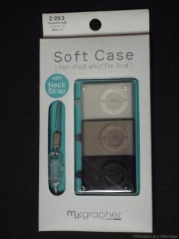 Z-253 iPod-Shuffle 2nd用ソフトケース