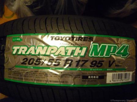 トーヨータイヤ TRANPATH MP4 205/55R17 95V