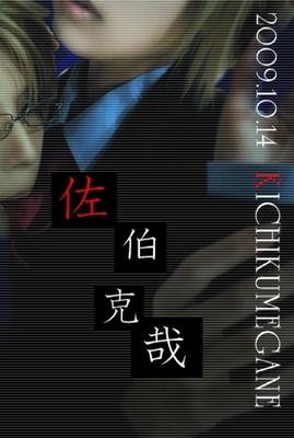 zzz_20091024134947.jpg