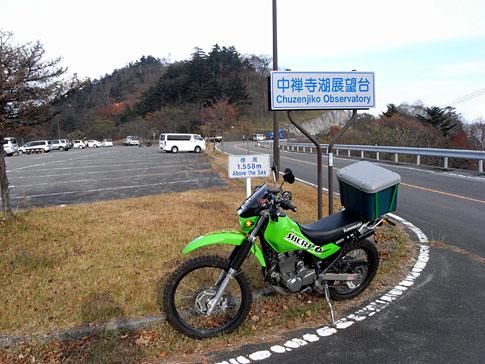 RIMG7531_20091029181847.jpg