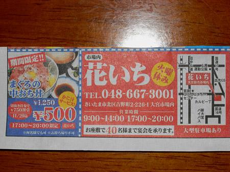 RIMG8037.jpg