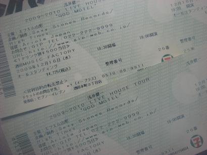 DSC05332_convert_20091216160605.jpg