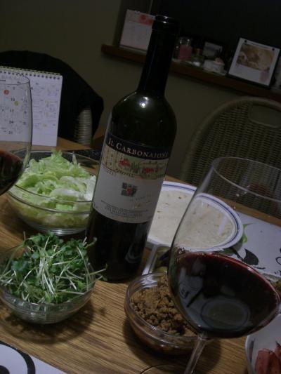 Wine ワイン わいん