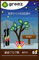 Olympic SPCL version