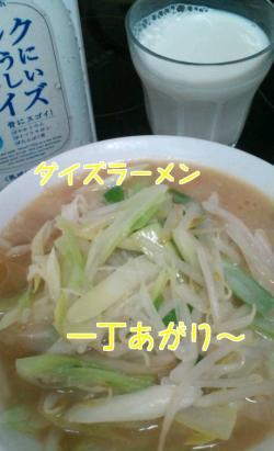 大塚チルド食品2