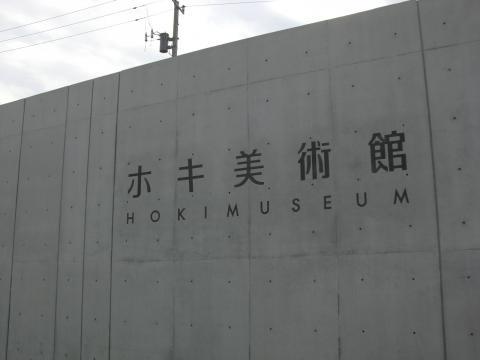 2010111104.jpg