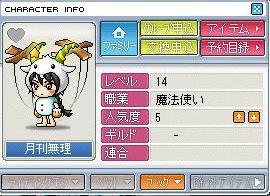 Maple090831_215120.jpg