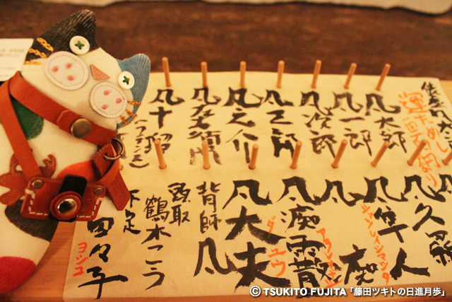 SHIKAZO_IMG_8703.jpg