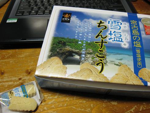006-02.jpg