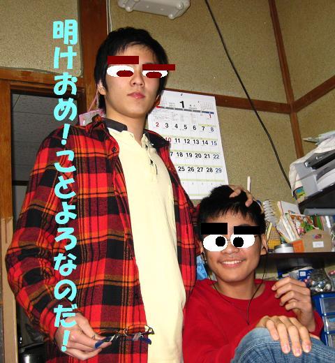 画像 001-1-5-2