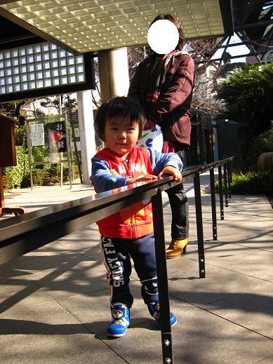 画像 0220113-2