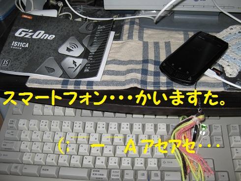 IMG_0014-082.jpg