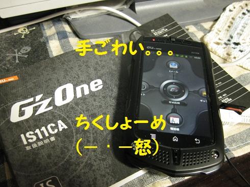 IMG_0017-082.jpg