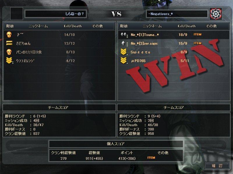 ScreenShot_160.jpg