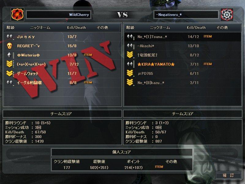 ScreenShot_181.jpg