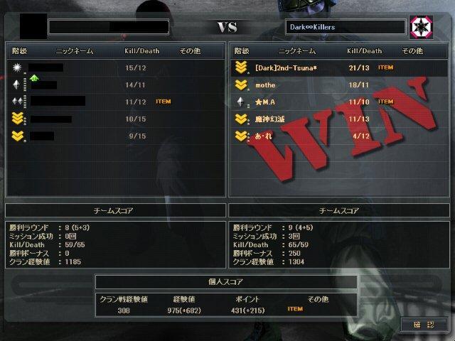 ScreenShot_215.jpg