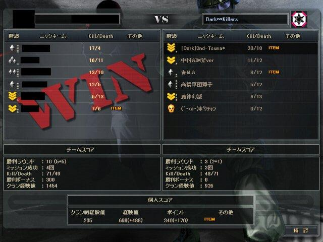 ScreenShot_221.jpg