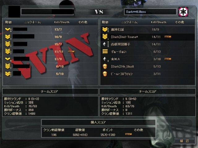 ScreenShot_223.jpg
