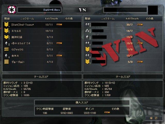 ScreenShot_230.jpg