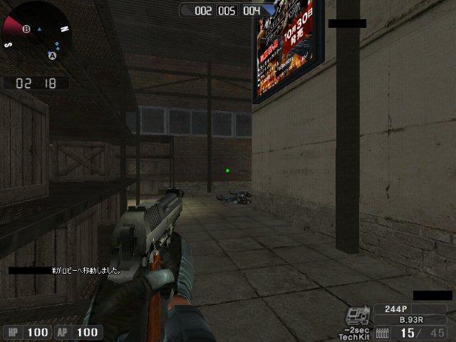ScreenShot_246.jpg