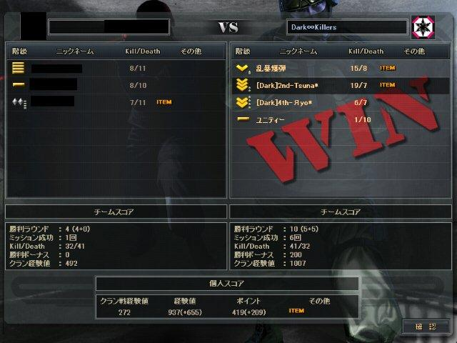 ScreenShot_257.jpg