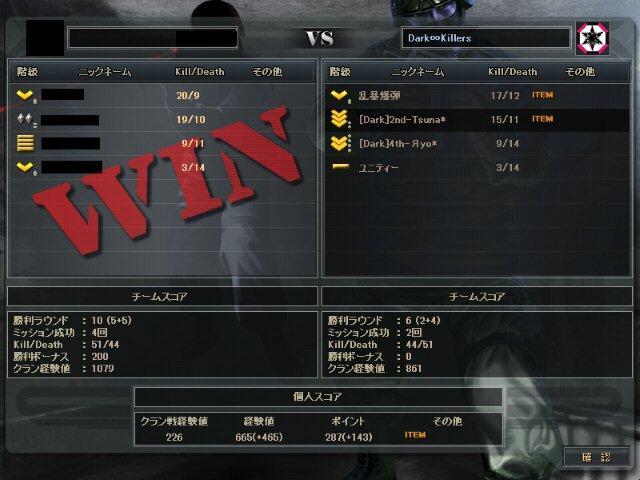 ScreenShot_258.jpg