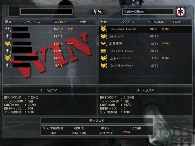 ScreenShot_259.jpg