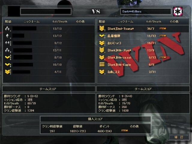ScreenShot_264.jpg