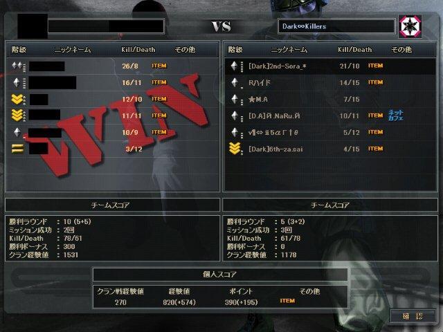 ScreenShot_369.jpg
