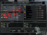 ScreenShot_462.jpg