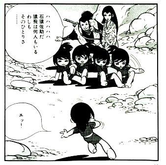 サスケと四つ子の従兄弟