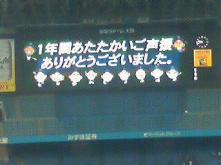 s-2009.10.09①