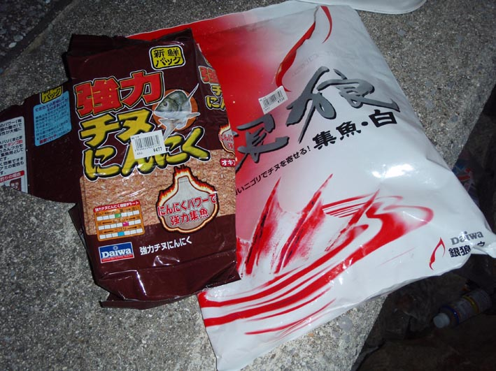 blog2_20091220185016.jpg