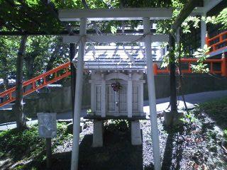 藤白龍神社