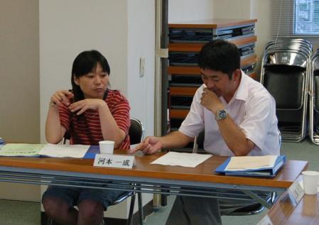 経営力向上セミナー(第1日目)