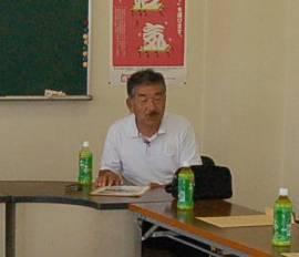 作州津山商工会第2回情報化広報委員会