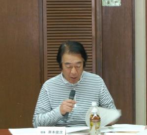 平成22年度第3回作州津山商工会理事会