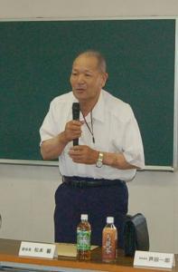 作州津山商工会第2回理事会