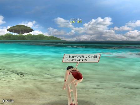 pict-鯉子司会6