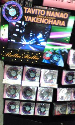 HMV渋谷 Rollin