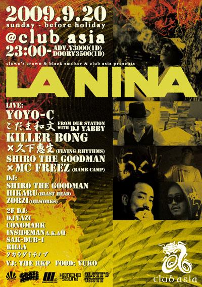 LA NINA 2009.09.20