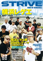 Strive Vol.39