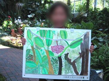 20110807花の文化園